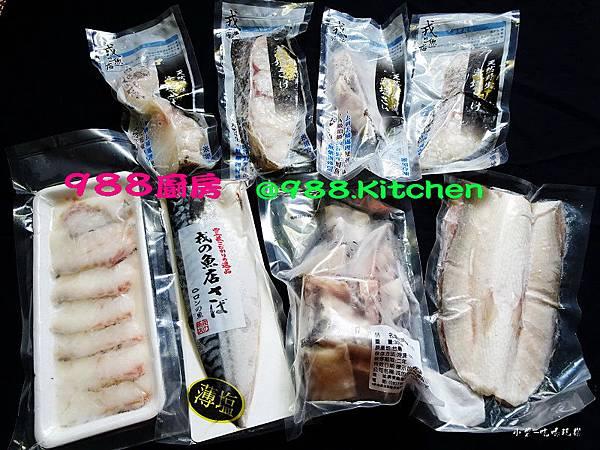 988廚房 -綜合海鮮首圖.jpg