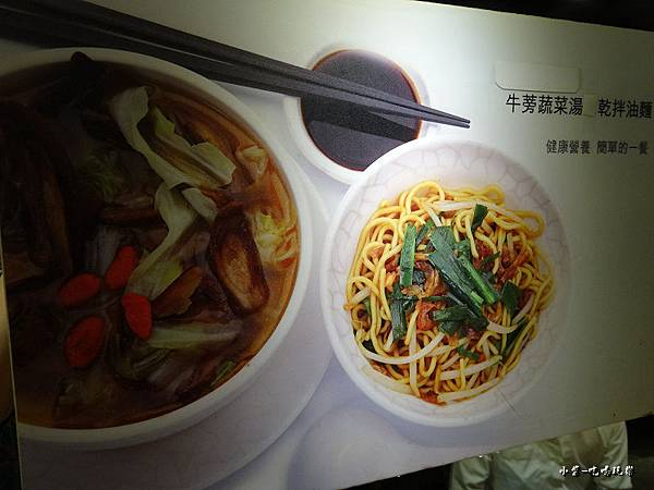 二訪雙月食品社 (4)19.jpg
