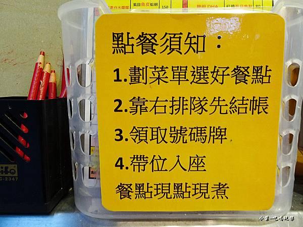 二訪雙月食品社 (14)11.jpg