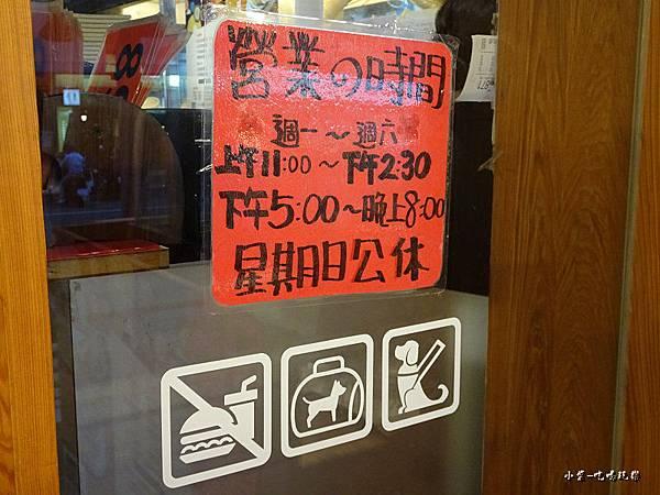 二訪雙月食品社 (15)12.jpg
