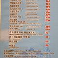 米克諾斯menu (2)8.jpg