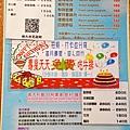 米克諾斯menu (3)9.jpg