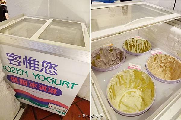 客惟他冰淇淋.jpg