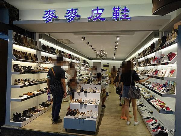 麥麥皮鞋22.jpg