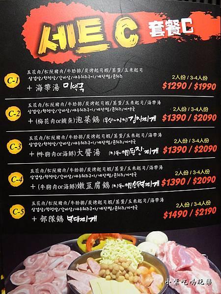 韓式烤肉終結王 C套餐12.jpg