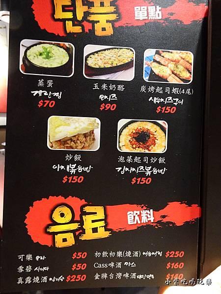 韓式烤肉終結王 -單點9.jpg