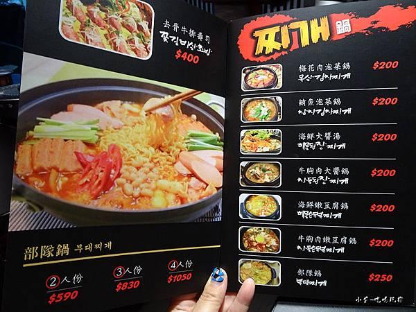 韓式烤肉終結王 -鍋物67.jpg