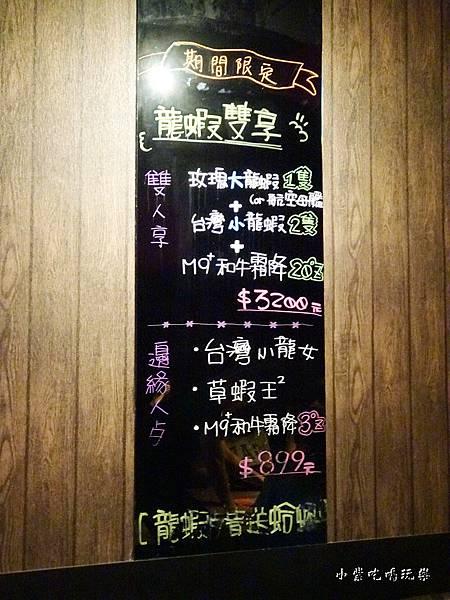 金鍋盃火鍋-二館-5.jpg
