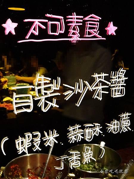 金鍋盃火鍋-二館-10.jpg