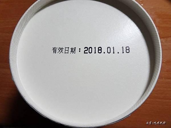 小廚師紅燒半筋半肉慢食麵 (5)15.jpg