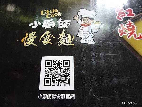 小廚師紅燒半筋半肉慢食麵 (6)16.jpg