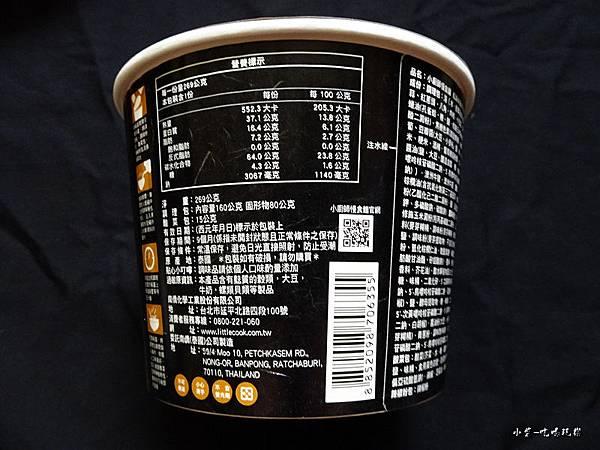 小廚師紅燒半筋半肉慢食麵 (11)3.jpg