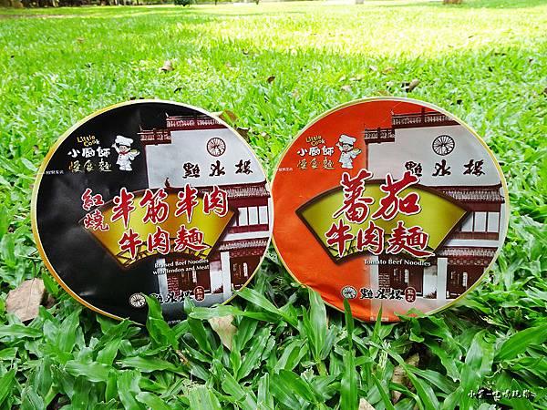 小廚師慢食麵系列 (2)1.jpg