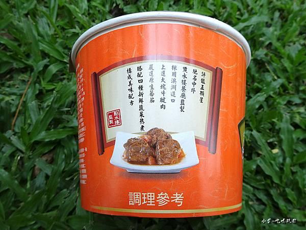 小廚師蕃茄牛肉麵 (2)21.jpg