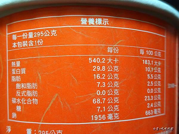 小廚師蕃茄牛肉麵 (5)23.jpg