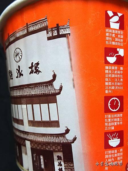 小廚師蕃茄牛肉麵 (6)3.jpg