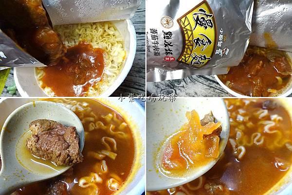 小廚師蕃茄牛肉麵-.jpg