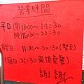 景美-人从众厚切牛排館39.jpg
