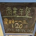 景美-人从众厚切牛排館42.jpg