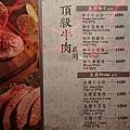 清潭洞menu (2)41.jpg