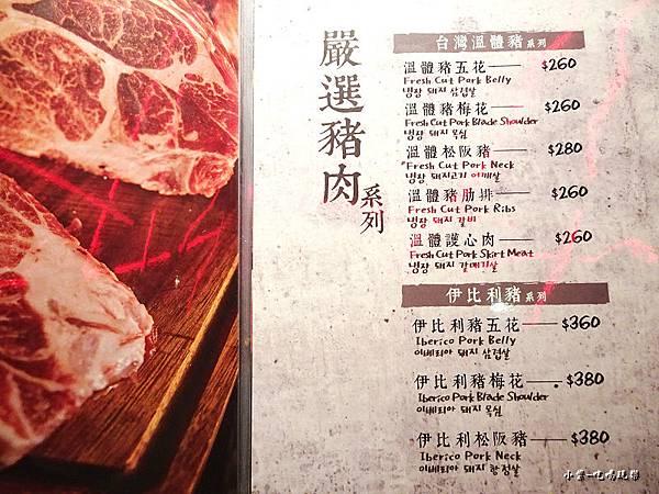 清潭洞menu (3)42.jpg