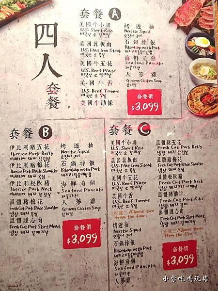 清潭洞menu (9)20.jpg