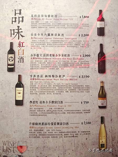 清潭洞menu (12)17.jpg
