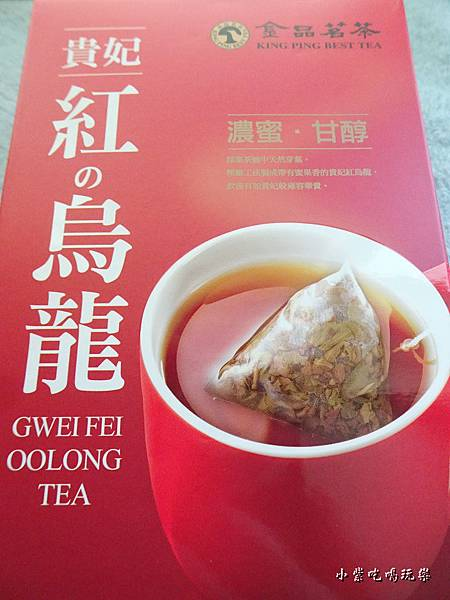 金品茗茶-貴妃紅烏龍茶包 (10)1.jpg