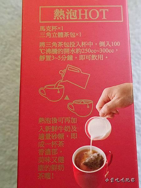 金品茗茶-貴妃紅烏龍茶包 (12)3.jpg