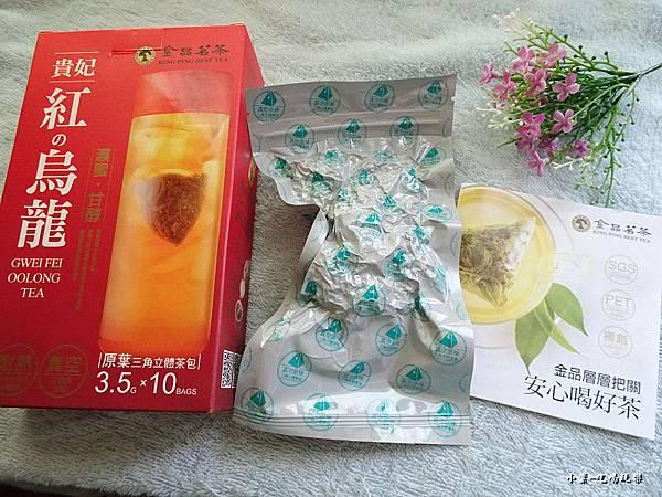 金品茗茶-貴妃紅烏龍茶包 (14)1.jpg