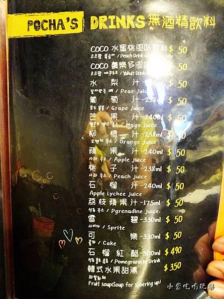 無酒精飲料13.jpg