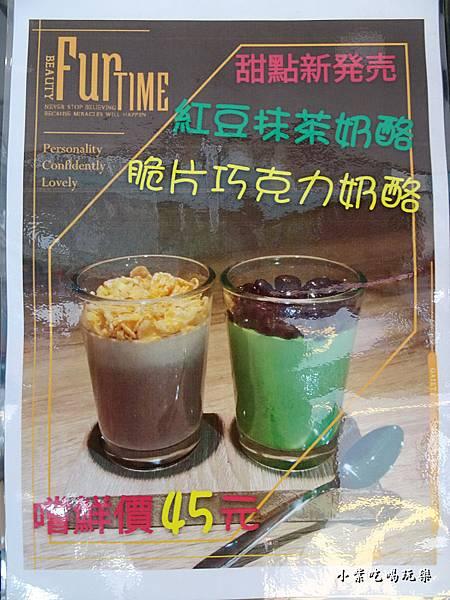 樂町手打麵、丼飯 (4)1.jpg