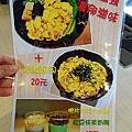 樂町手打麵、丼飯 (8)4.jpg