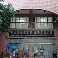 板橋忠孝圖書館4.jpg
