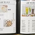 膜幻廚房MENU (6)25.jpg