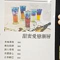膜幻廚房MENU (7)11.jpg