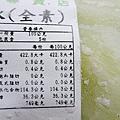 古早味情人冰 (2)2.jpg
