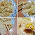 玉米煎餃-.jpg