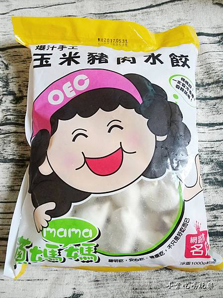 玉米豬肉水餃 (3)0.jpg