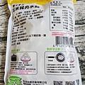 玉米豬肉水餃 (4)1.jpg