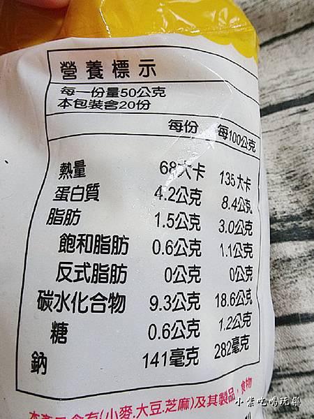 玉米豬肉水餃 (5)2.jpg