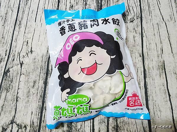 香蔥豬肉水餃 (2)27.jpg