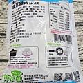 香蔥豬肉水餃 (3)3.jpg