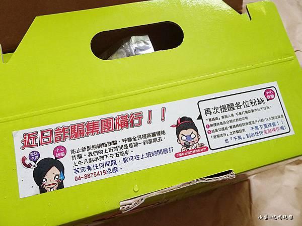 蔥媽媽包裝盒 (1)19.jpg