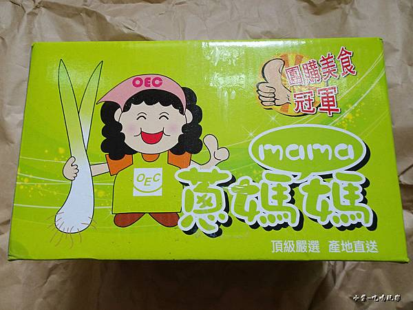 蔥媽媽包裝盒 (2)20.jpg