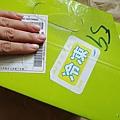 蔥媽媽包裝盒 (5)23.jpg