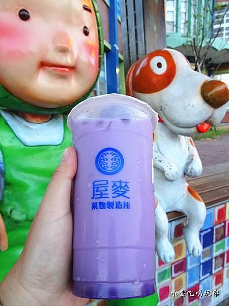 沖繩紅芋鮮奶綠 (1)10.jpg