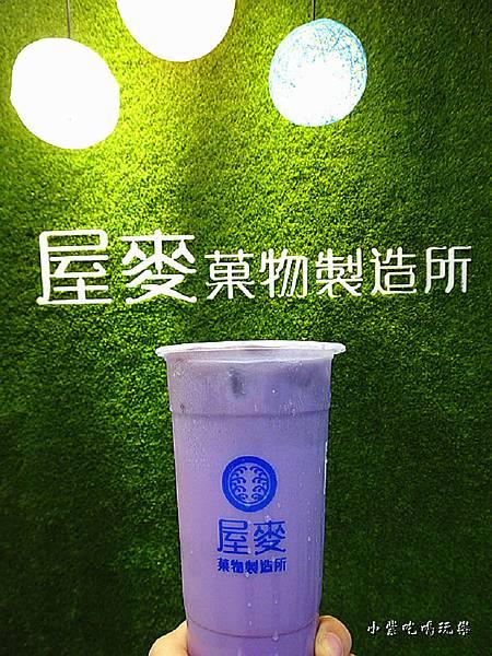 沖繩紅芋鮮奶綠 (2)11.jpg