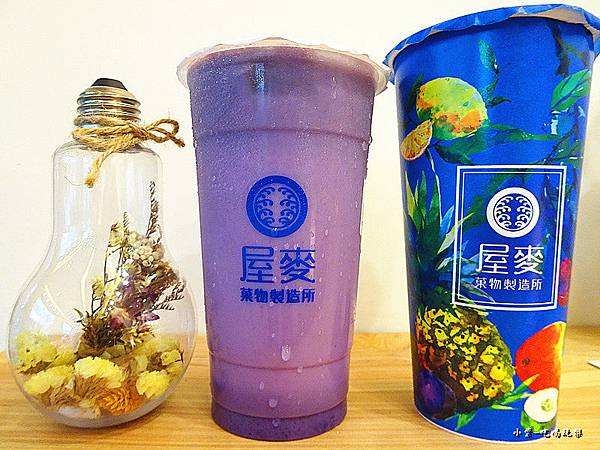 沖繩紅芋鮮奶綠 (3)20.jpg
