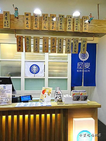 屋麥菓物製造所 (15)2.jpg